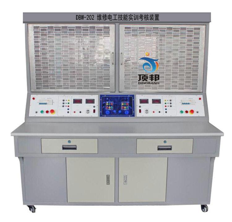 维修电工技能实训考核装置