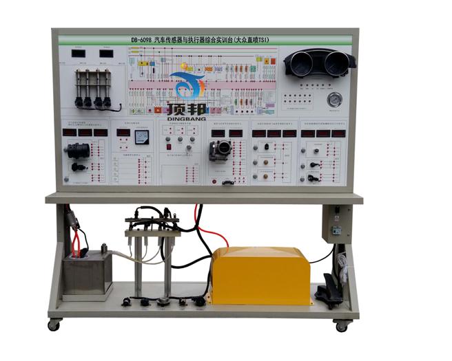 设备工作采用普通220v交流电源,经内部电路变压整流转换成12v直流电源