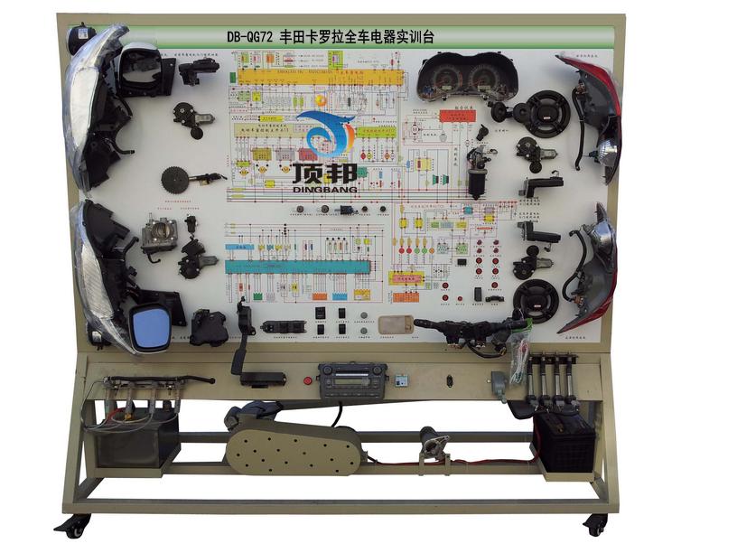 丰田卡罗拉全车电器实训台