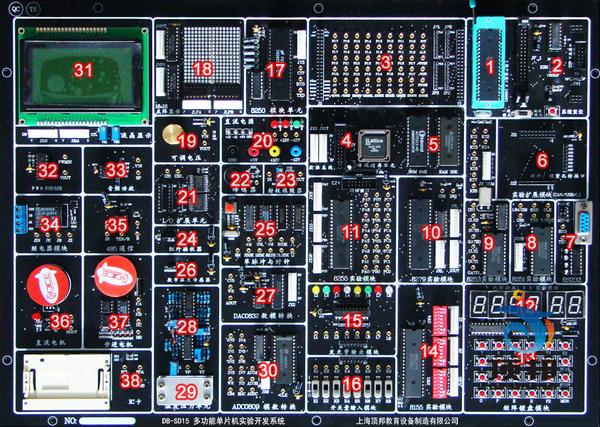 多功能单片机实验开发系统