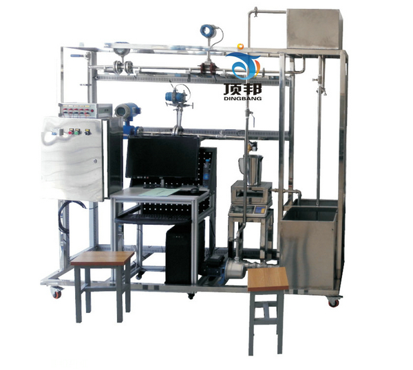 液体流量仪表标定实验系统
