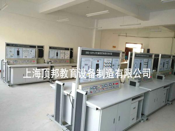 PLC可编程实验室设备