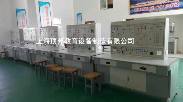 安全用电实训装置