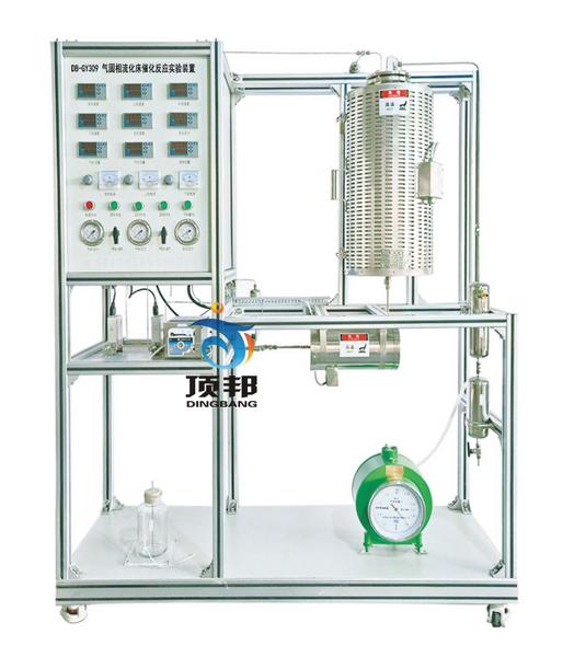 气固相流化床催化反应实验装置
