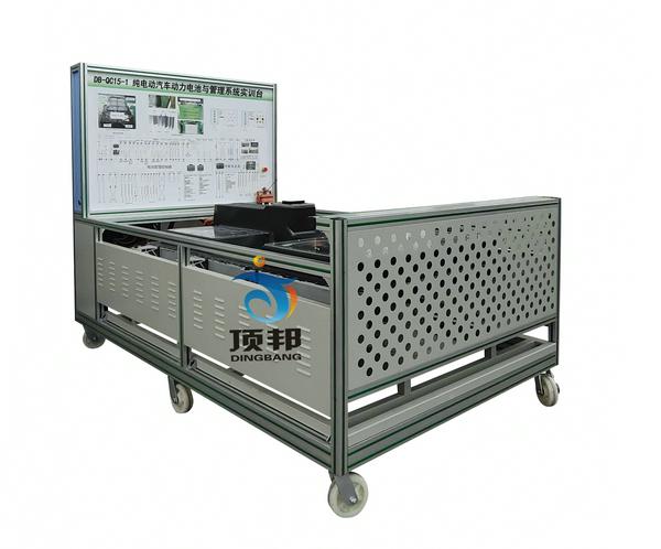 纯电动汽车动力电池与管理系统实训台