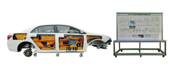 纯电动汽车车壳解剖与车身电器实训系统