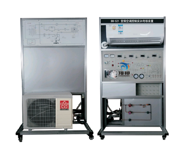 变频空调控制实训考核装置