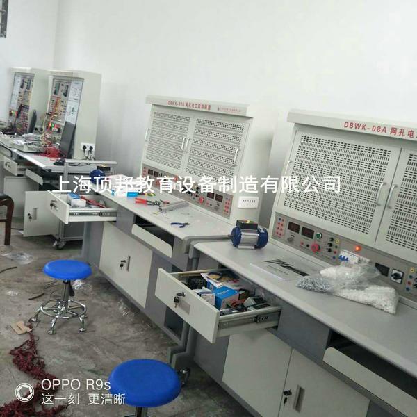 工厂初级维修电工实训考核装置