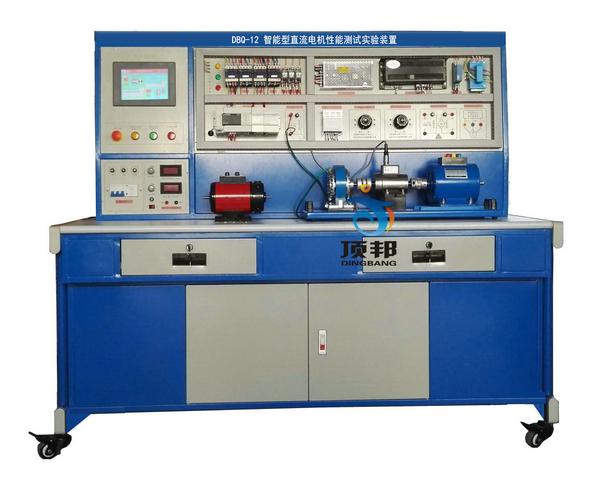 智能型直流电机性能测试实验装置