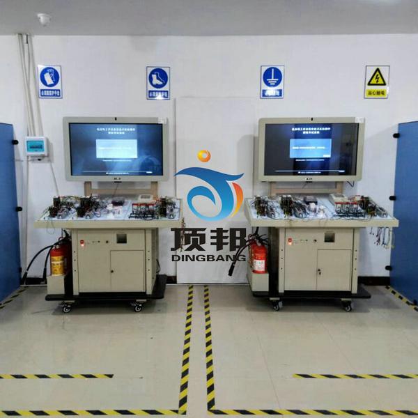 低压电工作业安全技术实际操作模拟考试设备
