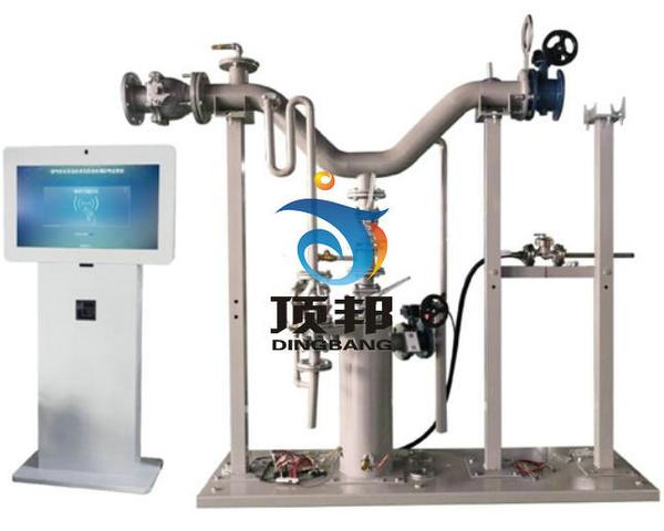 煤气作业安全技术实际操作考试实训设备