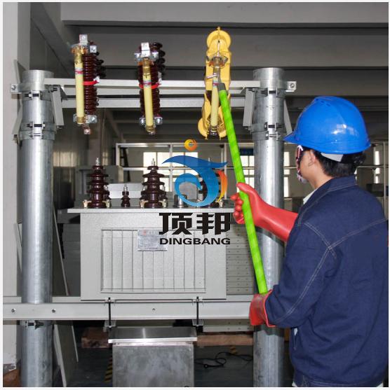 高压电工作业人员安全实训设备