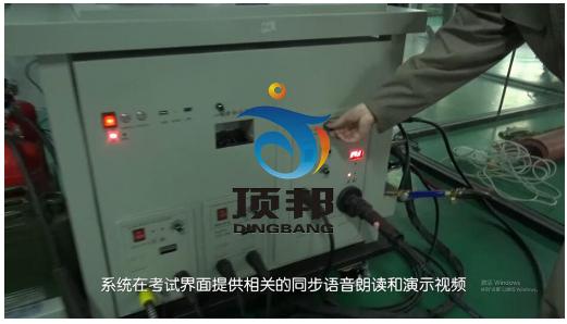 熔化焊接与热切割作业实操实训设备