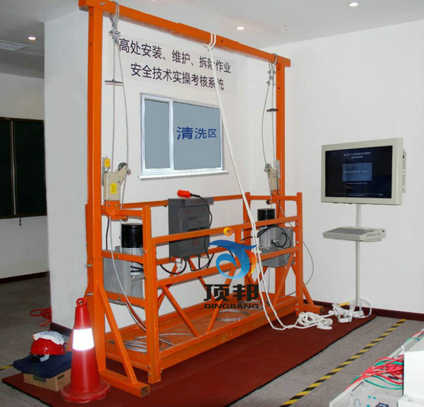 高处安装维护拆除作业实操实训设备