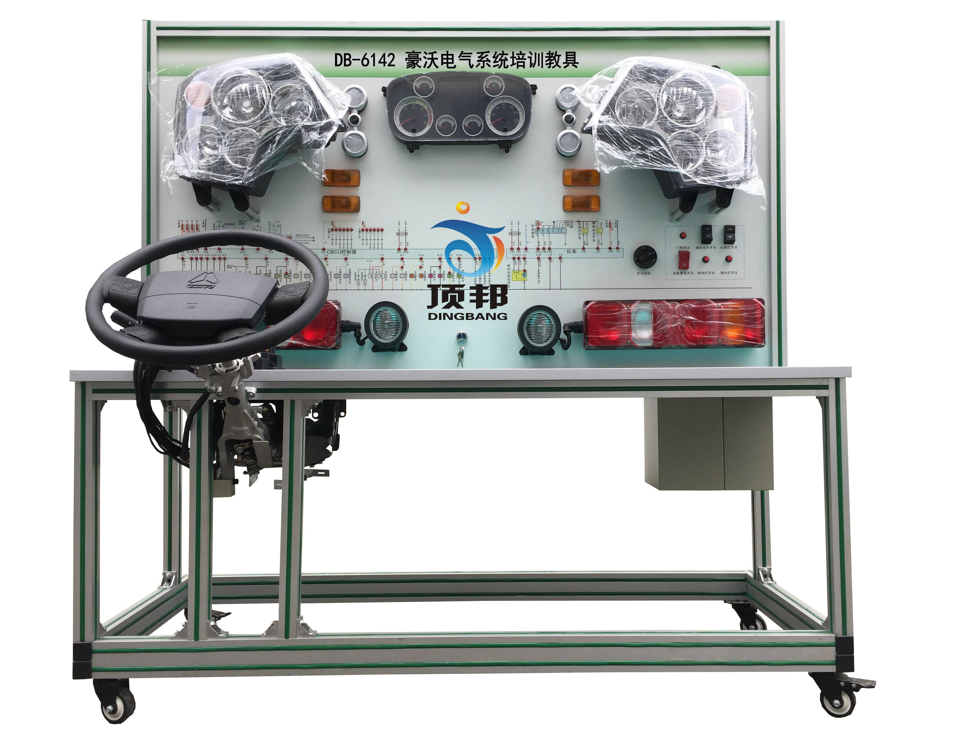 豪沃电气系统培训教具