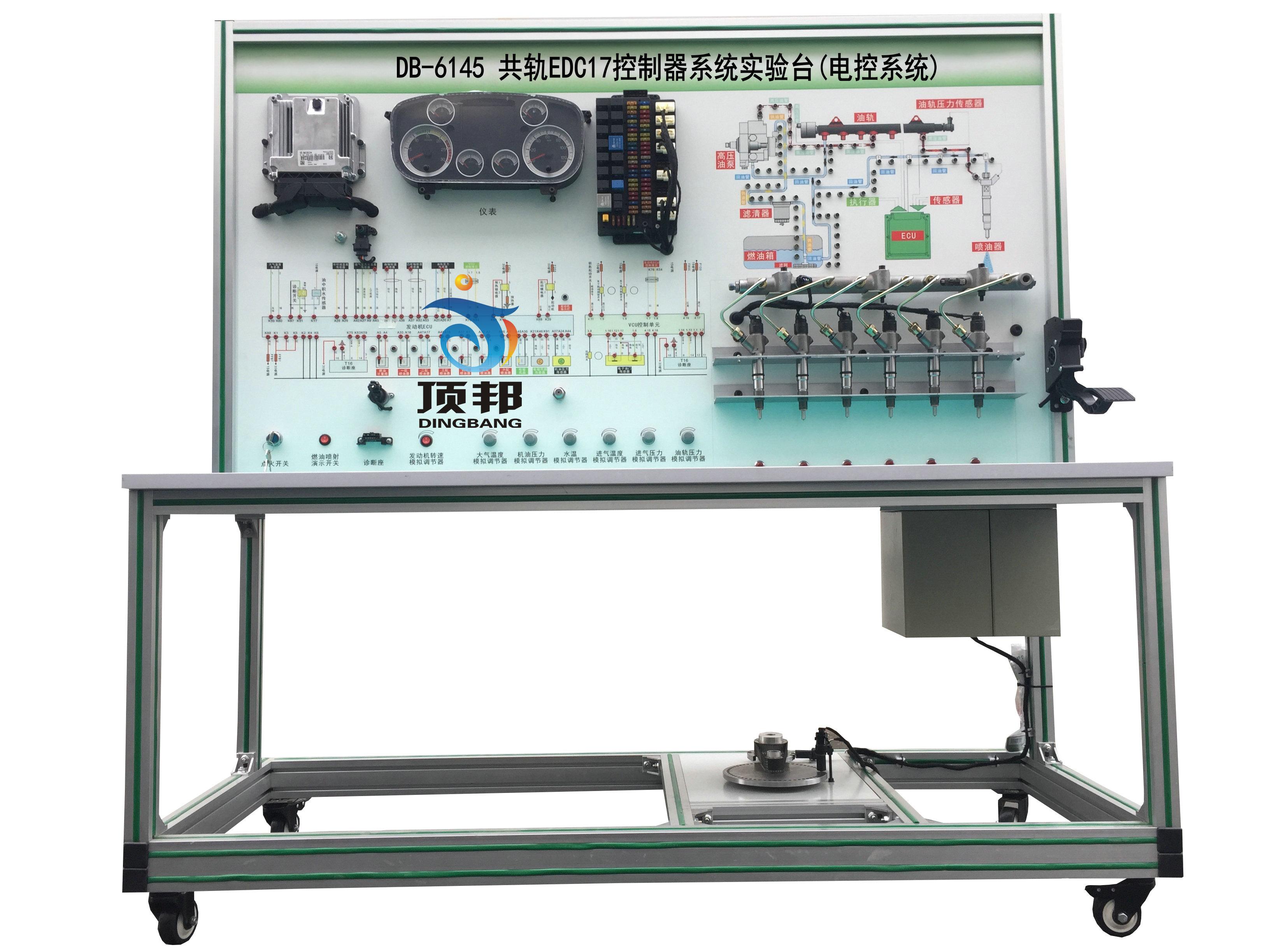 共轨 EDC17 控制器系统实验台(电控系统)