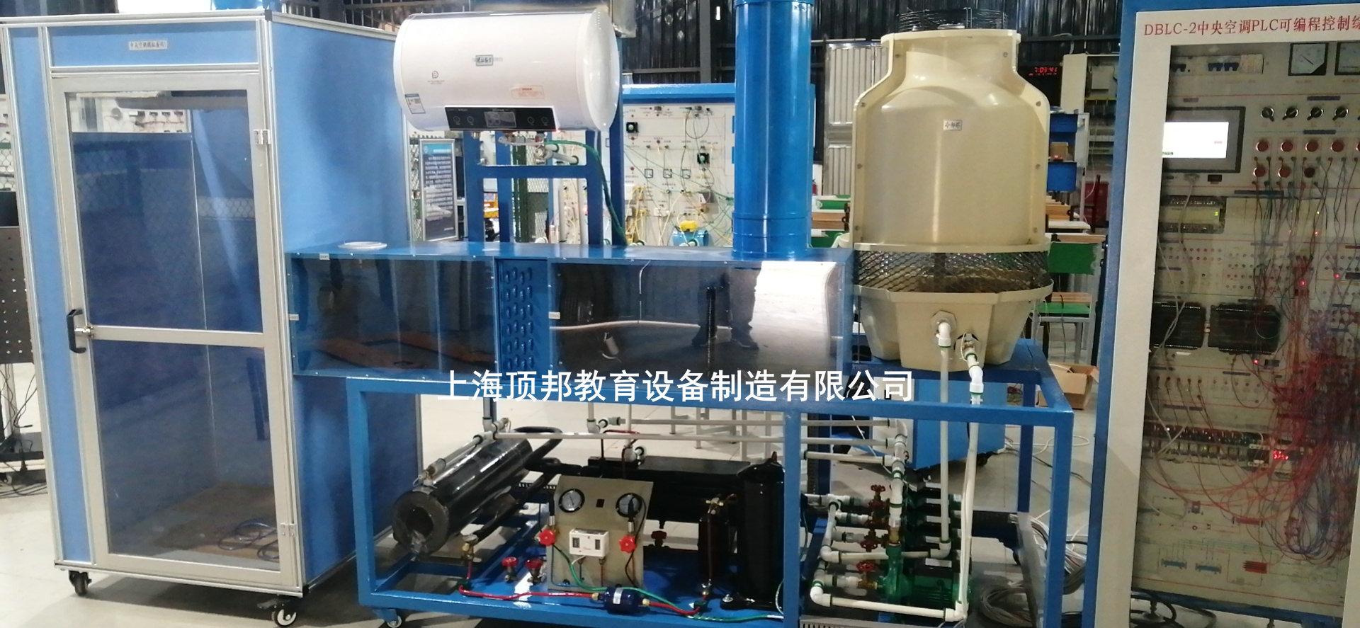 中央空调实训考核装置