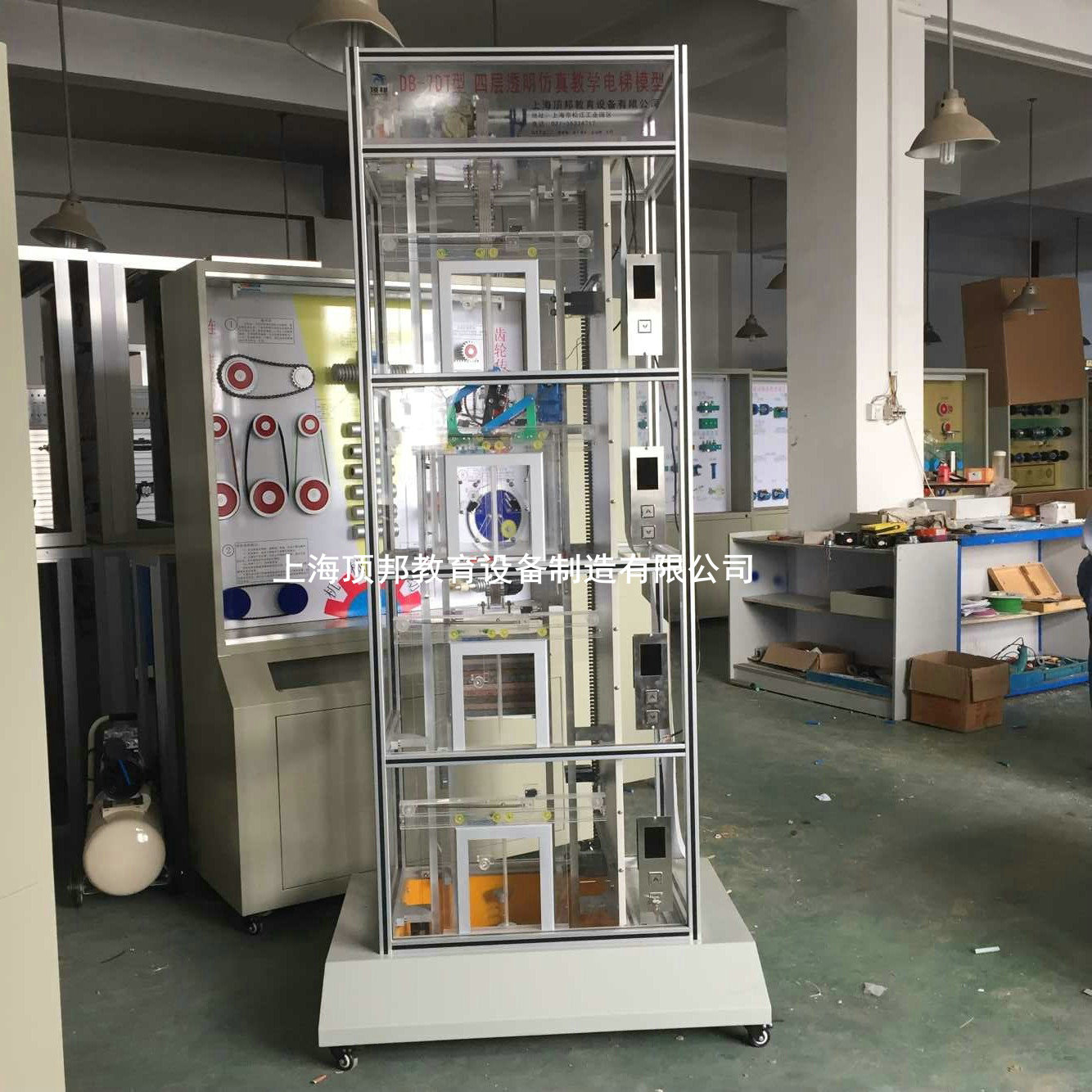 四层透明教学电梯模型