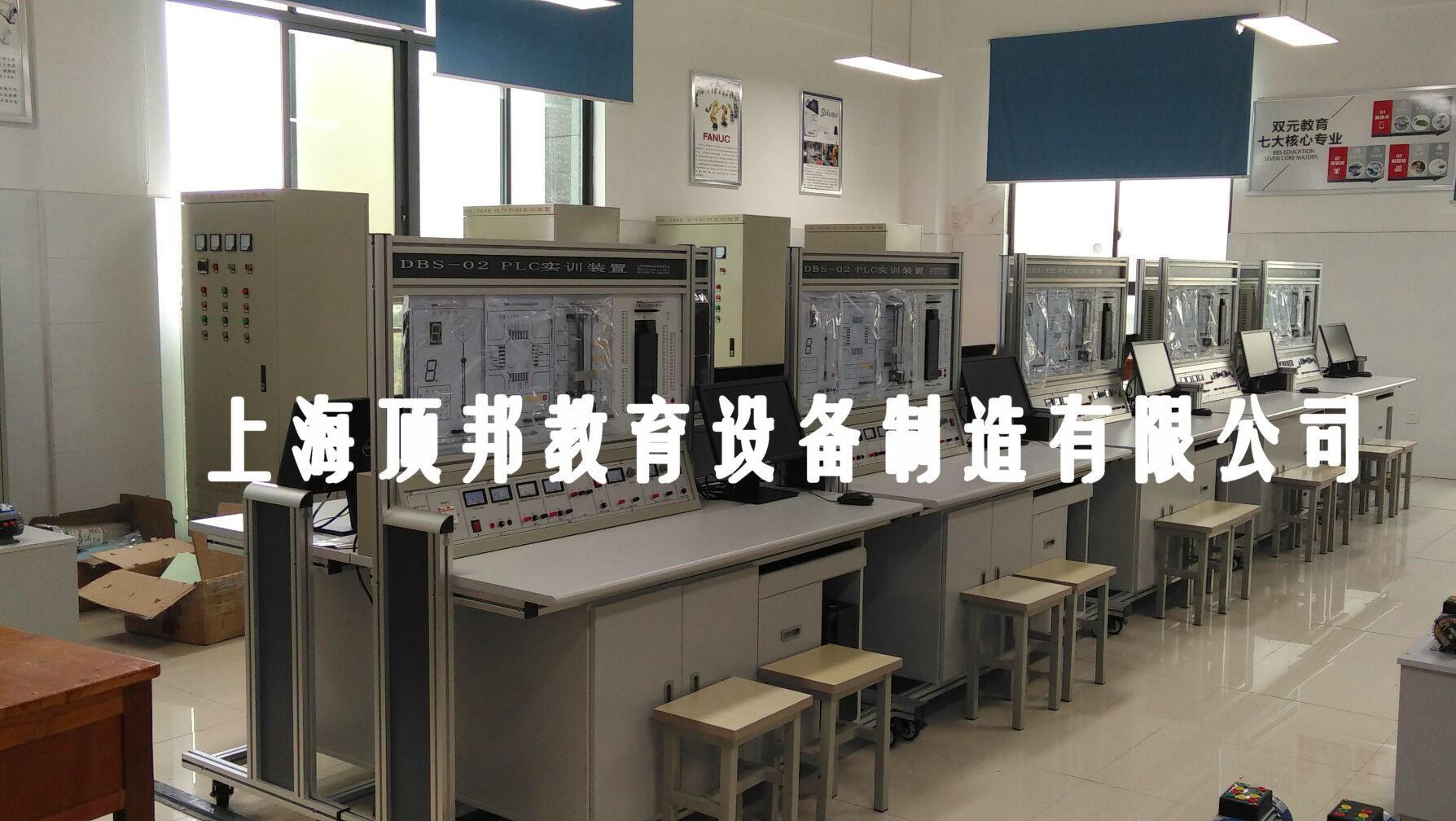 三菱PLC实训台