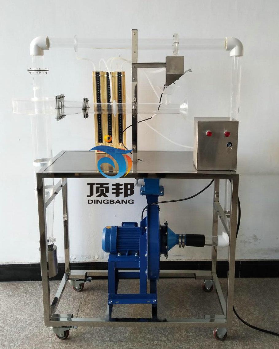 除尘器性能测定实验台