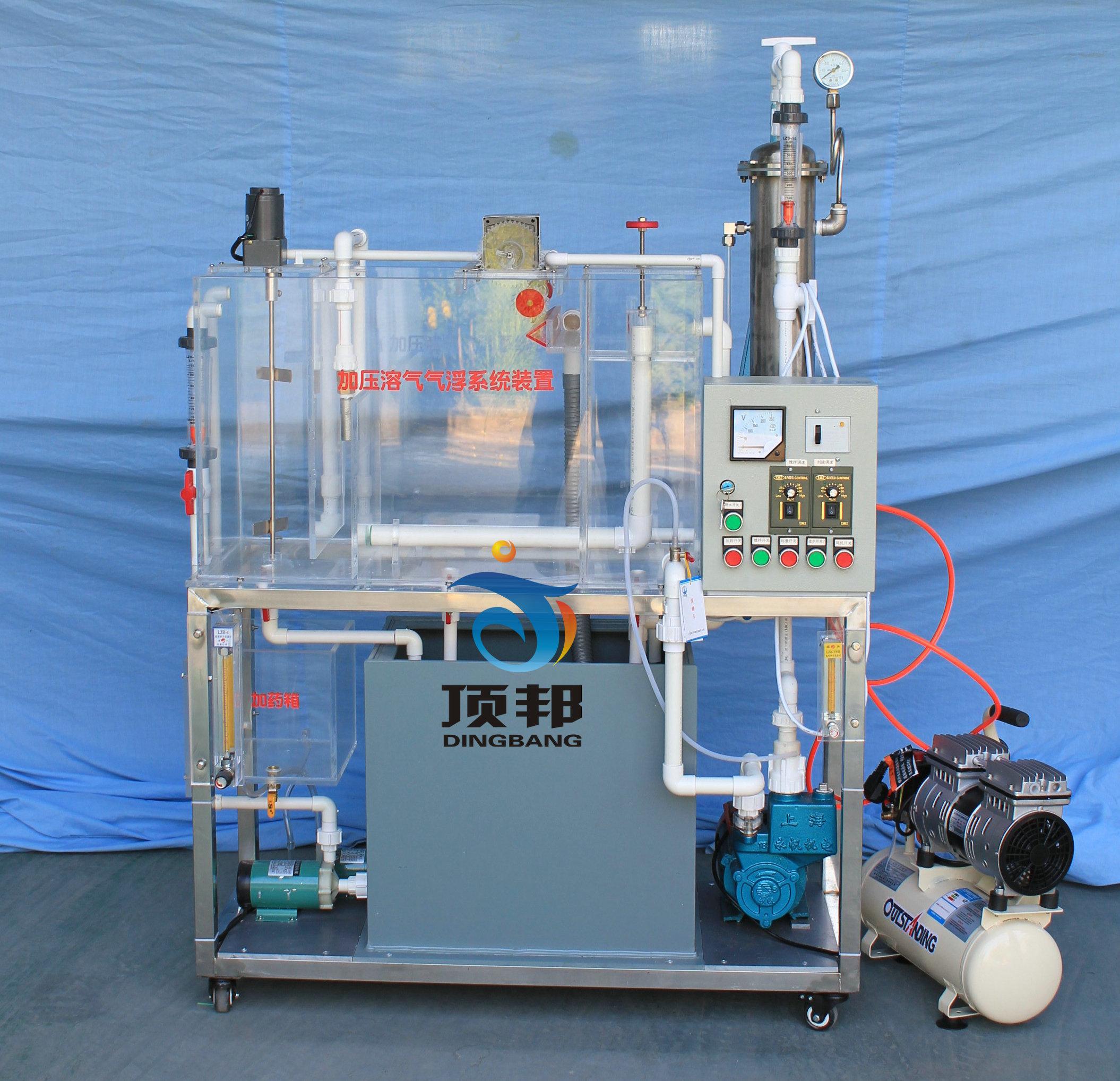 加压溶气气浮系统装置