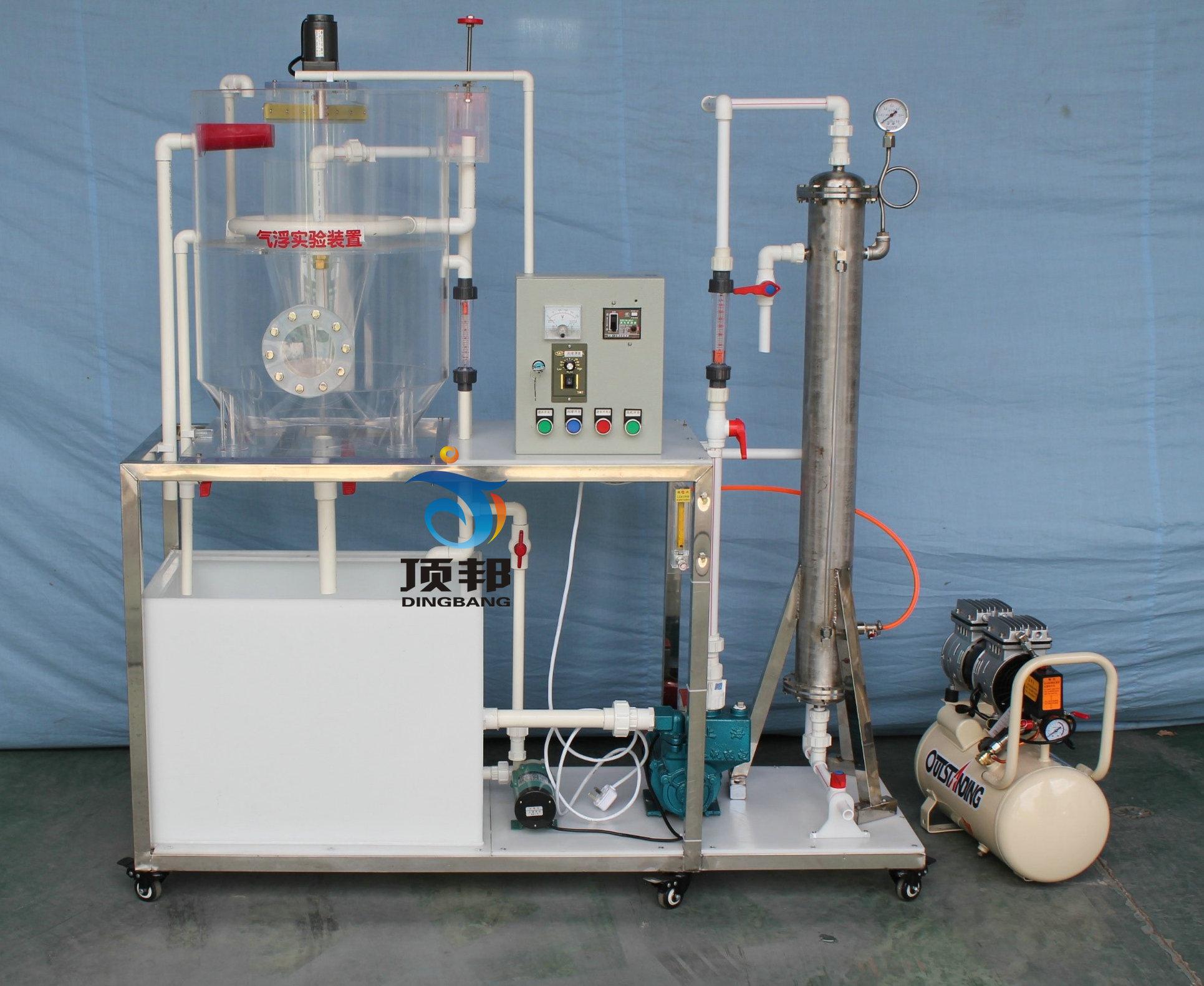 竖流式加压气浮设备