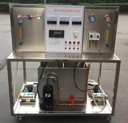 制冷压缩机性能测试台