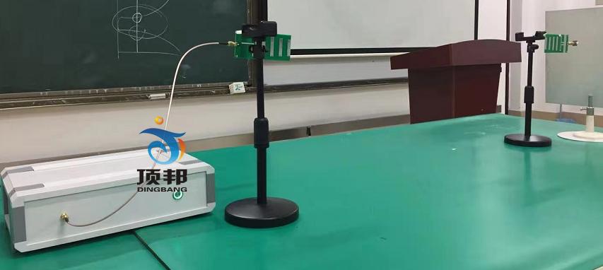 电磁场电磁波可视化教学实验系统