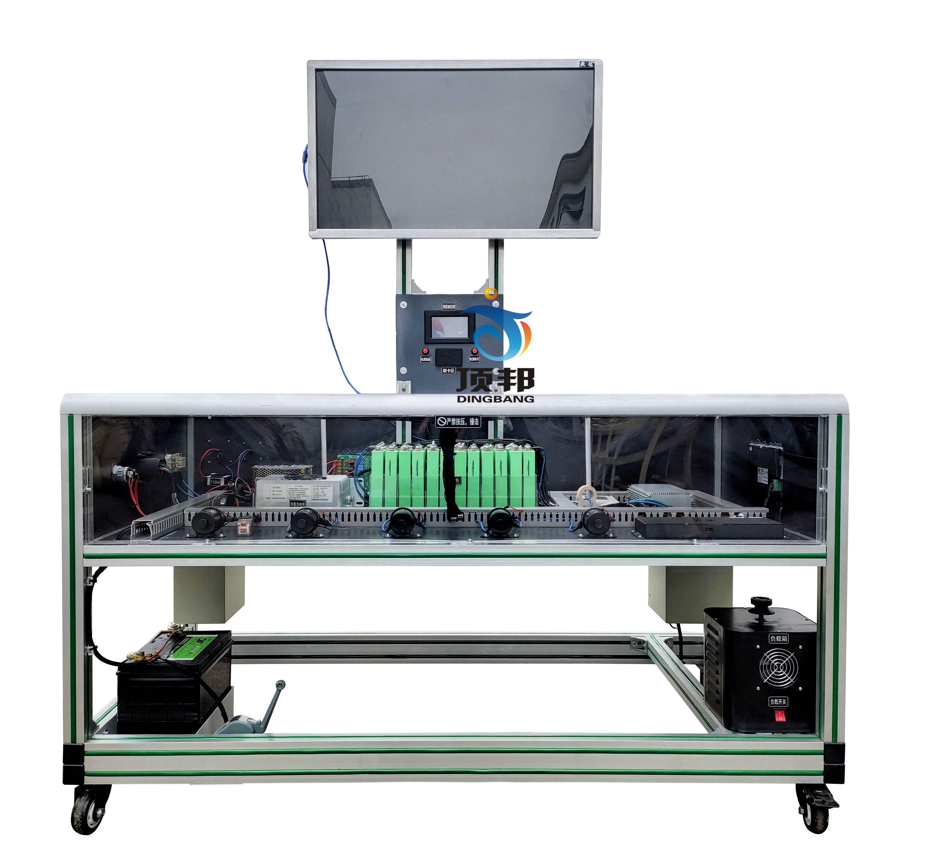 动力电池PACK装调与检测平台