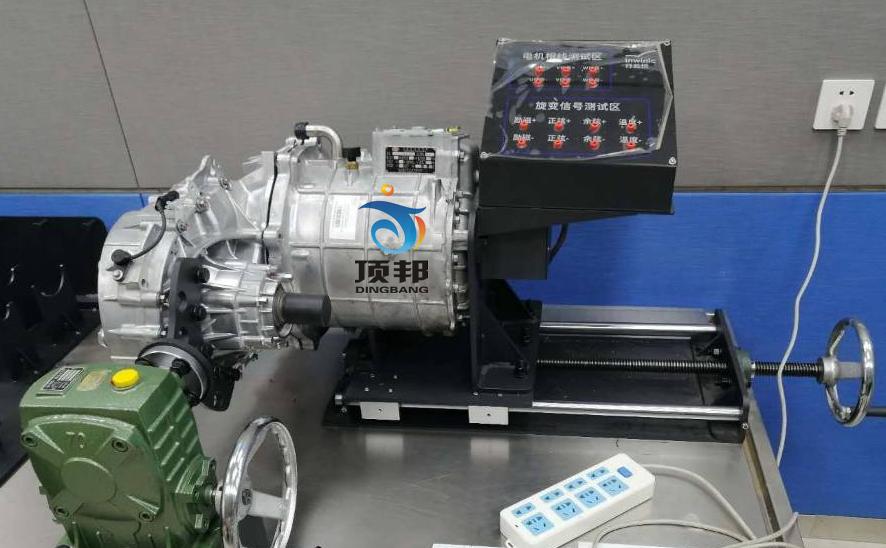 纯电动汽车驱动系统装调与检测技术平台
