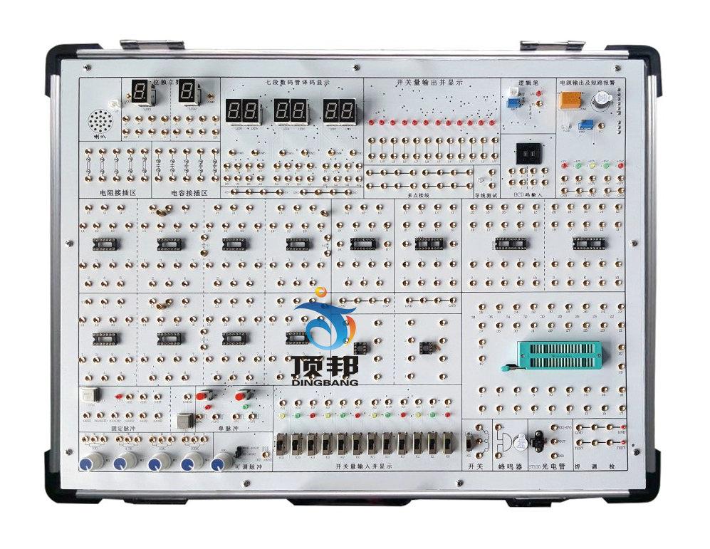 数字电路实验箱